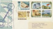 24/01/1973 PNG FDC Completion of Telecommunications Project set of 6 including block
